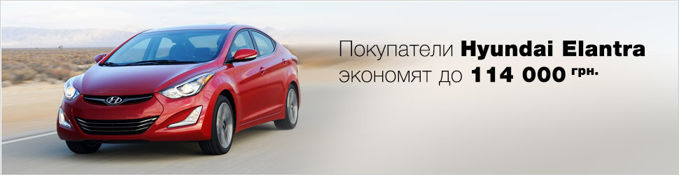 hyundai-elantra-second