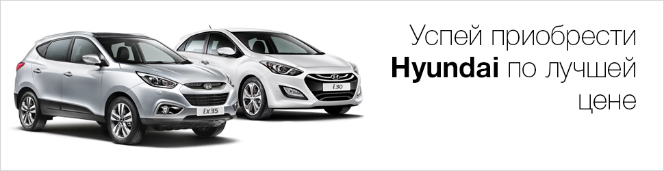 hyundai-second-