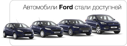 ford-index