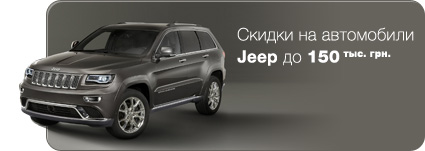 Jeep-small