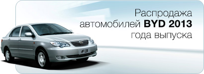 avtosale-byd-second