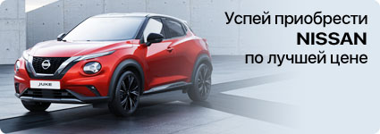 avtosale-#2020-FEB Nissan 425x150